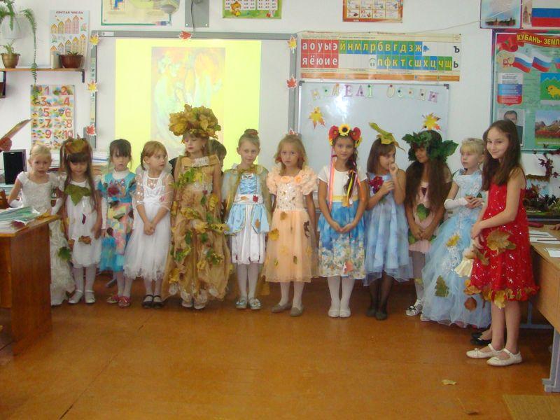 Визитка на конкурс мисс школы в начальной школе